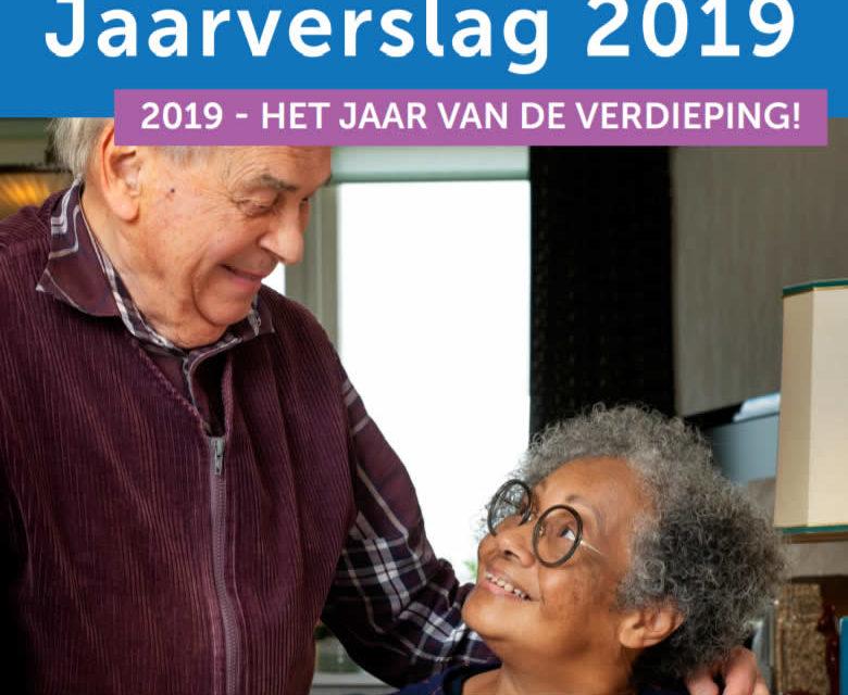 Jaarverslag 2019, het jaar van verdieping